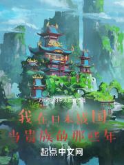 篮球之娱乐帝王